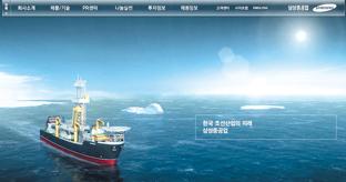 삼성중공업-s
