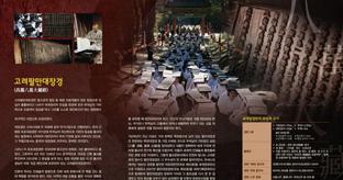 서울국제도서전-s