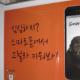 지하철광고_객차-s