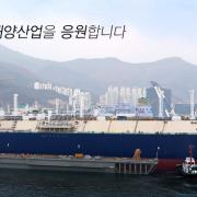 shipbuilding_03