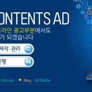 yejark_online_ad